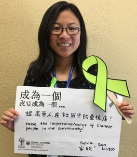 Raise the importance/value of Chinese people in the community! - Sylvia, San Mateo