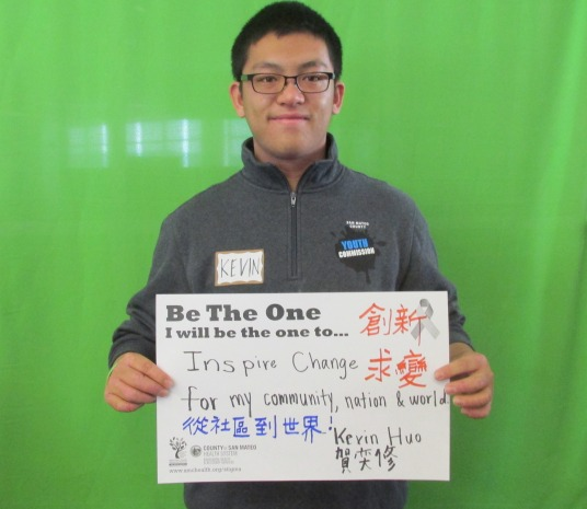 Inspire change for my community, nation, & world. -Kevin Huo