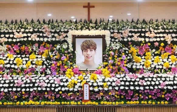 kim-jonghyun-memorial